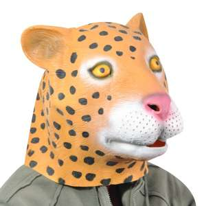 Masque pour déguisement de panthère