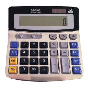 Calculatrice camera espion espionne 4Go